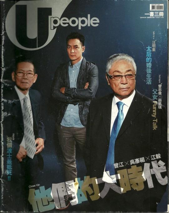U-magazine_1