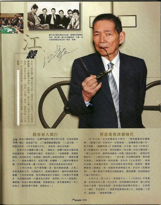 U-magazine_2