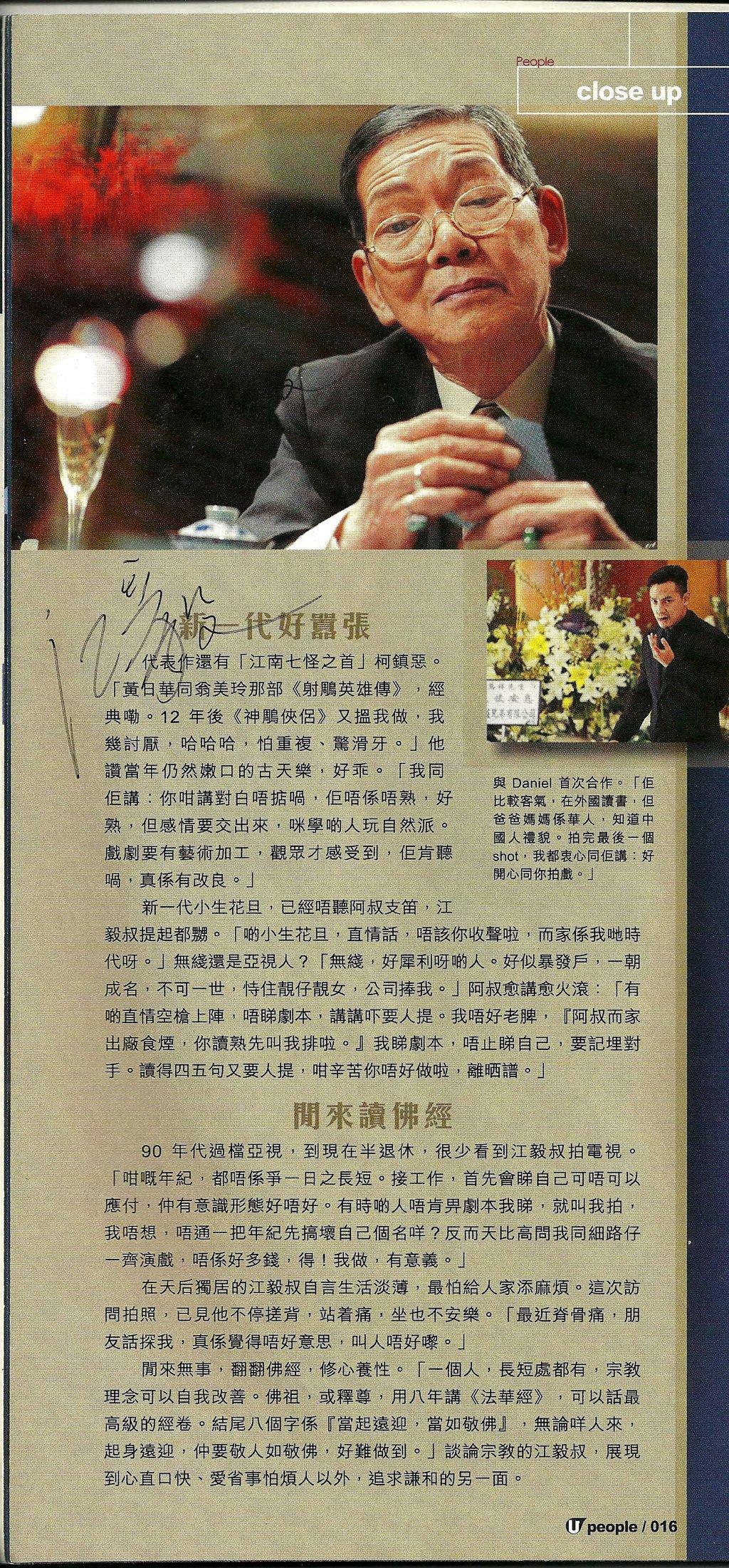 U-magazine_3